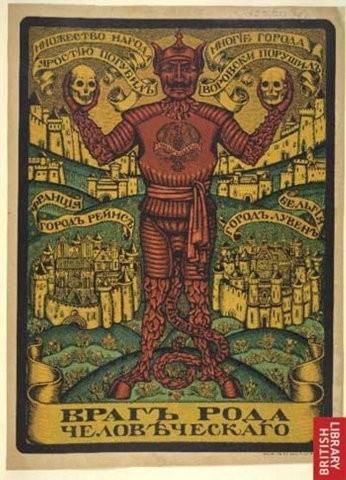 Плакаты первой мировой войны часть