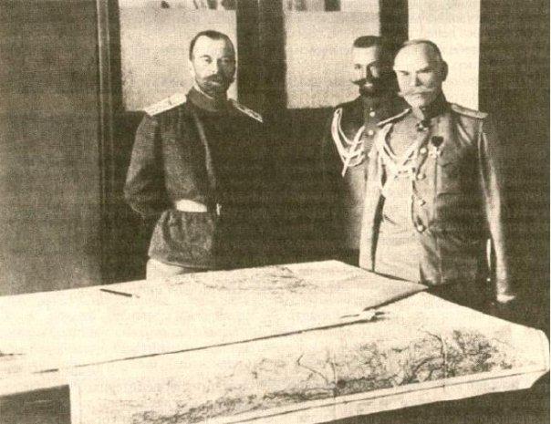 Император николай ii генерал м в