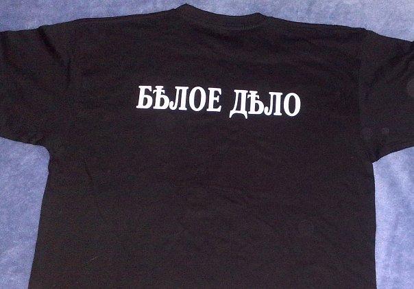 Майки и футболки с seconds to mars.  Магазин с прикольными футболками.
